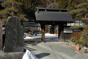奈良井宿の町並みの写真素材 [FYI01744926]