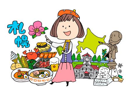 札幌を観光する女性のイラスト素材 [FYI01744978]
