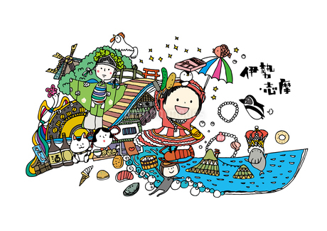 伊勢・志摩と女の子のイラスト素材 [FYI01744985]