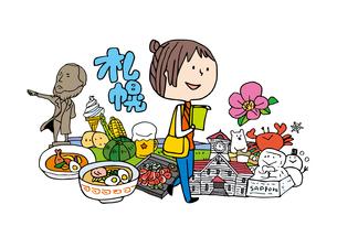 札幌を観光する女性のイラスト素材 [FYI01745031]