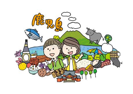 鹿児島観光をする女性2人のイラスト素材 [FYI01745036]