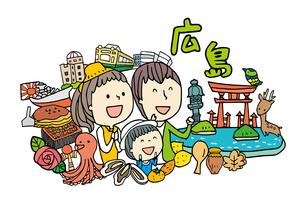 広島観光をする3人家族のイラスト素材 [FYI01745039]