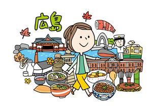 広島観光をする女性1人のイラスト素材 [FYI01745042]