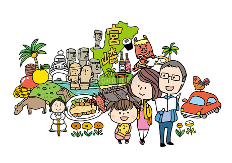 宮崎観光をする3人家族のイラスト素材 [FYI01745051]