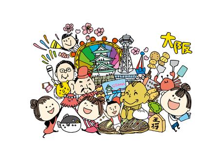 大阪観光をする女性3人のイラスト素材 [FYI01745065]