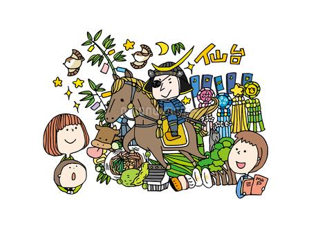 仙台観光をする3人家族のイラスト素材 [FYI01745071]