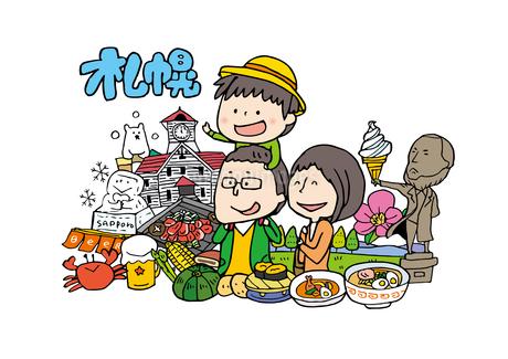 札幌を観光する家族のイラスト素材 [FYI01745073]