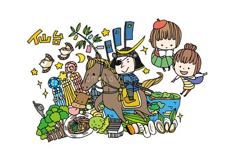 仙台観光をする女性2人のイラスト素材 [FYI01745075]