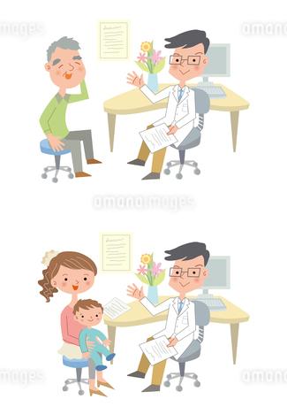 医療のイラスト素材 [FYI01745344]