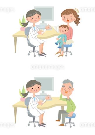 医療のイラスト素材 [FYI01745425]