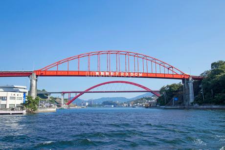 音戸の瀬戸にて音戸大橋と第二音戸大橋の写真素材 [FYI01746957]