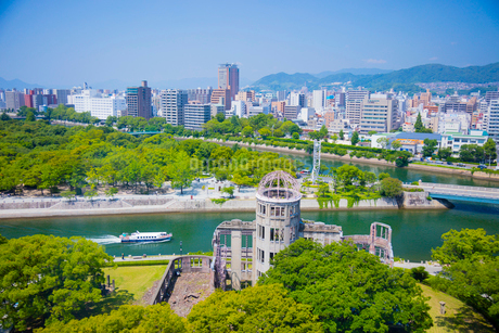 おりづるタワーより平和公園の眺望の写真素材 [FYI01747862]