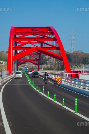 第二音戸大橋の写真素材 [FYI01748365]