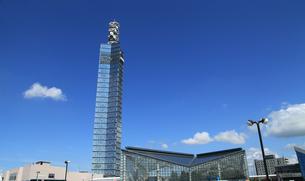 ポートタワー・セリオンの写真素材 [FYI01749435]
