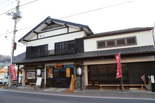小鹿野観光交流館の写真素材 [FYI01749437]