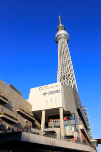 東京スカイツリータウンの写真素材 [FYI01750284]