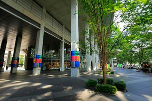 東京国際フォーラム 地上広場の写真素材 [FYI01750449]