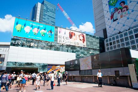 渋谷駅ハチ公口前の風景の写真素材 [FYI01750523]
