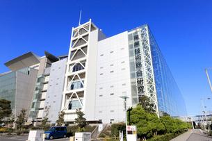 産業技術総合研究所 臨海副都心センターの写真素材 [FYI01750706]