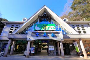 高尾山ケーブルカー・リフト乗り場の写真素材 [FYI01751145]