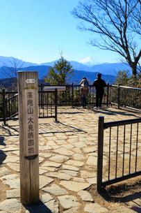 高尾山 大見晴園地の写真素材 [FYI01751241]