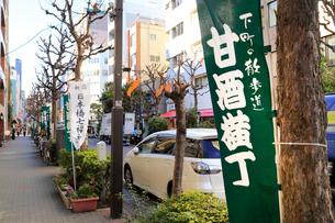 人形町 甘酒横丁の写真素材 [FYI01751246]