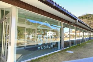 高尾 599ミュージアムの写真素材 [FYI01751311]