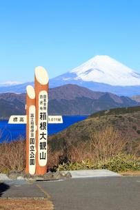 大観山から眺める富士山と芦ノ湖の写真素材 [FYI01751345]