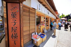 川越 菓子屋横丁の写真素材 [FYI01751505]
