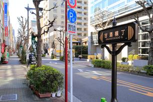 人形町 甘酒横丁の写真素材 [FYI01751641]
