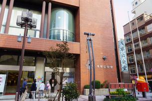 浅草公会堂の写真素材 [FYI01751779]
