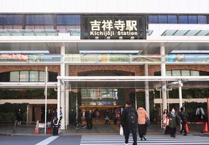 吉祥寺駅の写真素材 [FYI01751787]