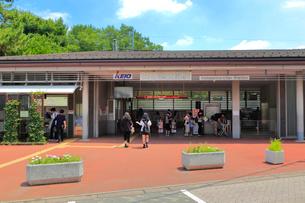 井の頭公園駅の写真素材 [FYI01751963]