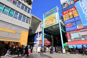 吉祥寺サンロード商店街の写真素材 [FYI01752028]