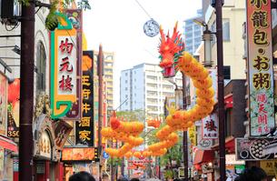 横浜中華街の写真素材 [FYI01752386]