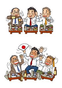 中年男性の生活、飲み会のイラスト素材 [FYI01753027]