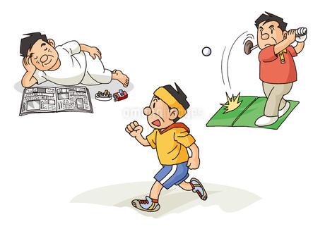 中年男性の生活、だらだらと過ごす休日とスポーツを楽しむ休日のイラスト素材 [FYI01753036]