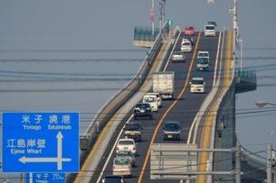 江島大橋(ベタ踏み坂)の写真素材 [FYI01754532]
