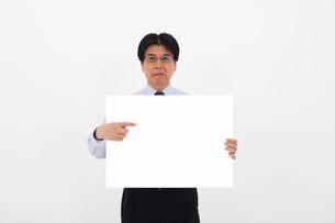 ワイシャツ姿の男性の写真素材 [FYI01761419]