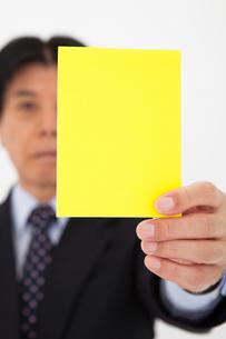 イエローカードを出す男性の写真素材 [FYI01761453]