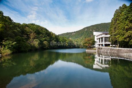 蔵王盃湖の写真素材 [FYI01762463]