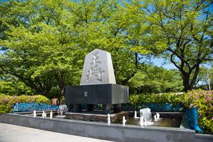 天童公園将棋供養塔の写真素材 [FYI01765822]