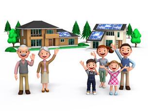 親と子の二所帯と家のイラスト素材 [FYI01772606]