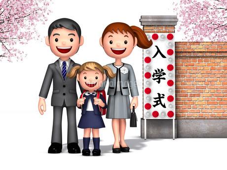 入学式の一年生女の子と両親のイラスト素材 [FYI01772697]