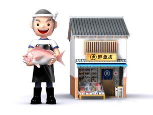 魚屋さんと店舗のイラスト素材 [FYI01772758]