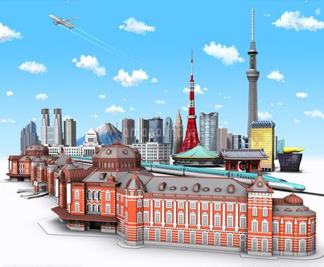 東京の街並み3のイラスト素材 [FYI01772766]