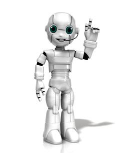 インカムをつけて案内する少年ロボットのイラスト素材 [FYI01772780]