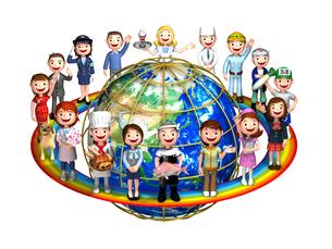 虹と地球と人々のイラスト素材 [FYI01772784]