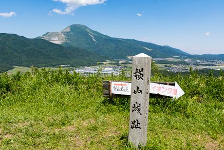 横山城跡と伊吹山,滋賀県の写真素材 [FYI01777963]