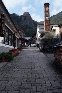 3月春 鍋島焼の里 大川内山の写真素材 [FYI01778322]